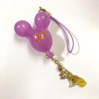 ディズニー(Disney)の東京 ディズニー ランド お土産 ストラップ 紫色 ディズニーリゾート 送料無料(ストラップ)