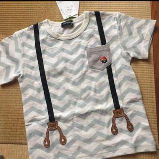 クレードスコープ(kladskap)のクレードスコープ サスペンダー風Tシャツ 110(Tシャツ/カットソー)