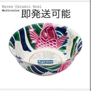 シュプリーム(Supreme)のsupreme  Waves Ceramic Bowl シュプリーム ボール(食器)