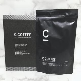 ☆新品未開封  C Coffee チャコールコーヒーダイエット