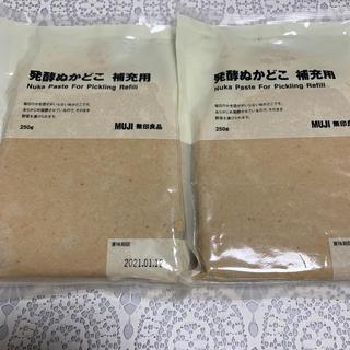ムジルシリョウヒン(MUJI (無印良品))の無印良品 無印 発酵ぬかどこ ぬか床(漬物)