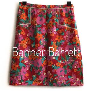 バナーバレット(Banner Barrett)のバナーバレット【新品、未使用、タグ付き】マルチカラー 花柄 ミニ スカート(ミニスカート)