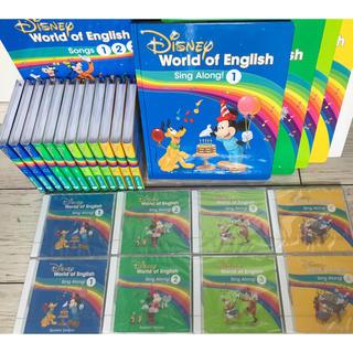 Disney - 【最新版】ディズニー英語システム シングアロングセット DWE