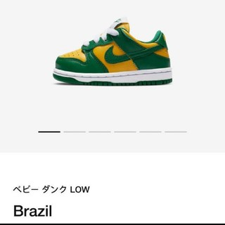 NIKE - Nike Dunk Low SP Brazil ベビーダンク (10cm)