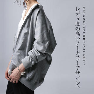 antiqua - antiqua♛ ミニ裏毛ZIP ノーカラージャケット