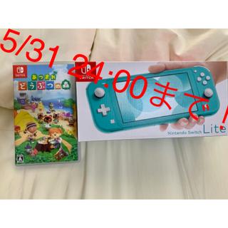 Nintendo Switch - Nintendo Switch  Lite ターコイズ あつまれどうぶつの森