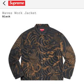 Supreme - supreme waves work jacket s