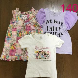 エムピーエス(MPS)のTシャツ&チュニックセット 140(Tシャツ/カットソー)