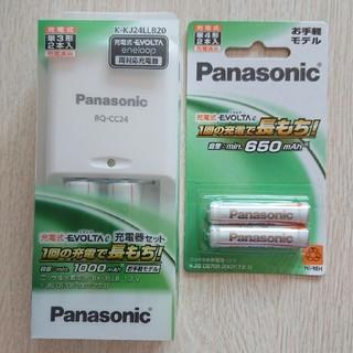 パナソニック(Panasonic)のPanasonic EVOLTAe 充電式電池(バッテリー/充電器)