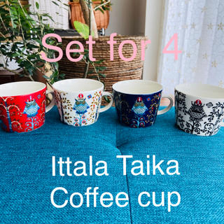 イッタラ(iittala)の新品未使用⁂Ittala コーヒーカップ200ml 4種set♡(食器)