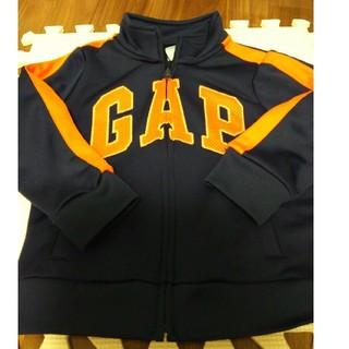 ベビーギャップ(babyGAP)の【美品】ベビーGAP ジャージジャケット110(ジャケット/上着)