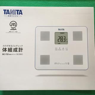 タニタ(TANITA)のTANITA 体組成計 体重計(体重計/体脂肪計)