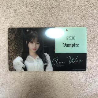 エイチケーティーフォーティーエイト(HKT48)のIZ*ONE アイズワン キムチェウォン ネームプレート バンパイア vampi(K-POP/アジア)