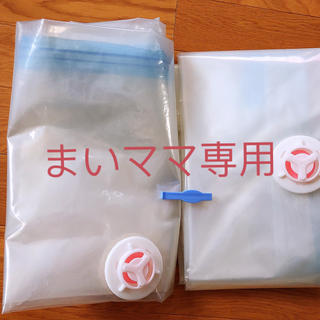 布団圧縮袋(その他)
