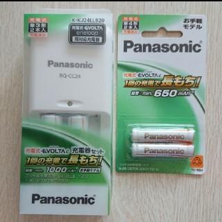 パナソニック(Panasonic)のPanasonicのEVOLTAe 充電池セット(バッテリー/充電器)