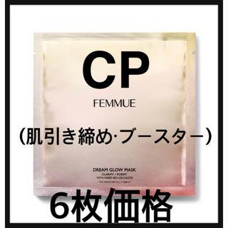 【5/30購入】FEMMUE/ファミュ シートマスク6枚(CP)(パック/フェイスマスク)
