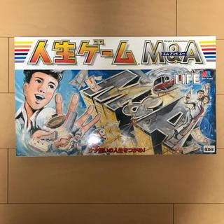 人生ゲーム M&A  開封済み品(人生ゲーム)