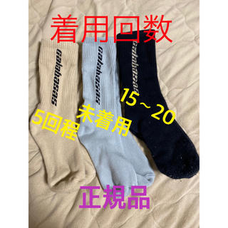 アディダス(adidas)の売り切り calabasas socks(ソックス)