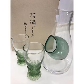 トウヨウササキガラス(東洋佐々木ガラス)の佐々木ガラス冷酒セット新品未使用(グラス/カップ)