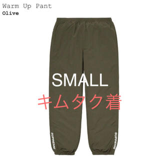 Supreme - Supreme warm up pant olive S
