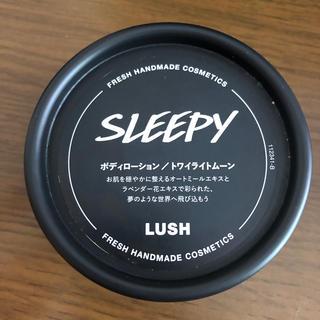 ラッシュ(LUSH)のLUSH ボディーローション(ボディローション/ミルク)