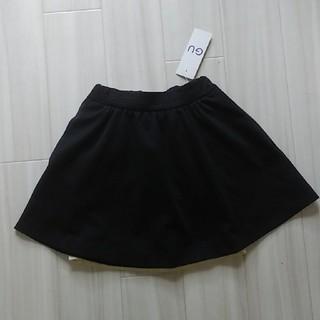 ジーユー(GU)のGU イージースカート 100センチ(スカート)