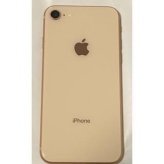 iPhone - iPhone8  SIMフリー ゴールド 64GB 美品 本体