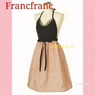 Francfranc - フランフラン エプロン 新品 ポイス フルエプロン 女性 大人 ギフト