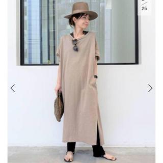 L'Appartement DEUXIEME CLASSE - PRINTED LONG DRESS ベージュ 未開封新品タグ付き 試着無し