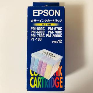 エプソン(EPSON)の新品未使用 EPSON カラーインクカートリッジPMIC1C(オフィス用品一般)