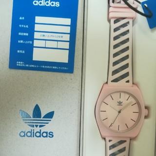 アディダス(adidas)のアディダス公式通販品切商品※※即購入不可※※ アディダス PROCESS_SP2(腕時計)