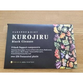 ファビウス(FABIUS)の黒汁 KUROJIRU(ダイエット食品)