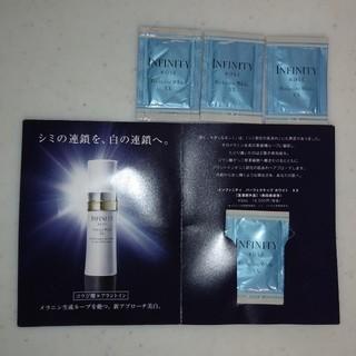 インフィニティ(Infinity)のお値下げ インフィニティー パーフェクティブ ホワイト XX 美白美容液 新品(美容液)