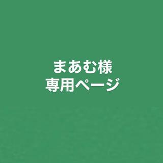 アクリルスタンド(男性アイドル)