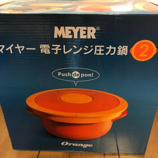 マイヤー(MEYER)の MEYER 電子レンジ圧力鍋2 2.5L(調理道具/製菓道具)