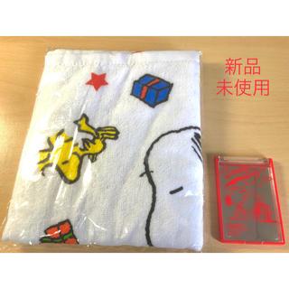 SNOOPY - 【新品】スヌーピー タオル + おまけセット
