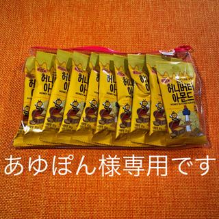トムズ(TOMS)のTOM'S ハニーバターアーモンド 30グラム 10袋セット(菓子/デザート)