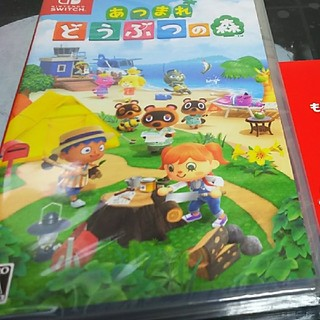 Nintendo Switch - Nintendoswitch あつまれどうぶつの森 新品 swオンライン12ヵ月