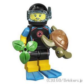 レゴ(Lego)のLEGOミニフィグ19 環境保護ダイバー 新品(キャラクターグッズ)