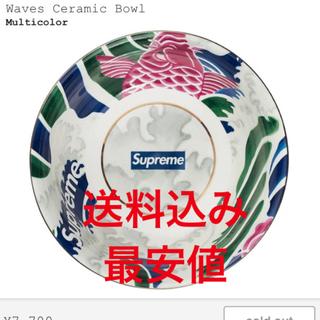 シュプリーム(Supreme)のsupreme ceramic bowl(食器)