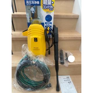 アイリスオーヤマ(アイリスオーヤマ)のアイリスオーヤマ  高圧洗浄機 FBN-401(その他)