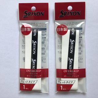 スリクソン(Srixon)のSRIXSON グリップテープ 2個(テニス)