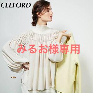 FRAY I.D - CELFORD☆セルフォード☆シャーリングトップス