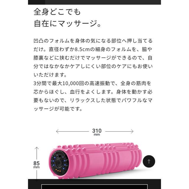 ドクターエアー 3Dマッサージロール オレンジ スマホ/家電/カメラの美容/健康(マッサージ機)の商品写真