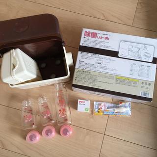 ピジョン(Pigeon)のガラス哺乳瓶 除菌じょ〜ずα セット(哺乳ビン用消毒/衛生ケース)
