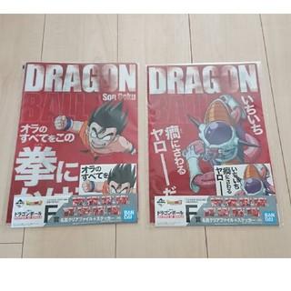ドラゴンボール(ドラゴンボール)のドラゴンボール 一番くじ F賞(クリアファイル)
