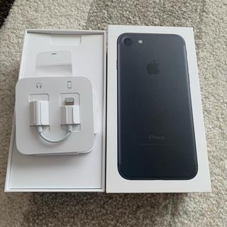 アップル(Apple)のiPhone7箱 一部部品(iPhoneケース)