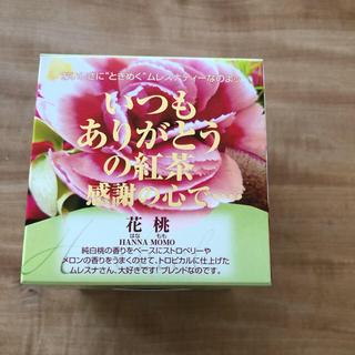 みかん様 同梱 ムレスナティー  花桃(茶)