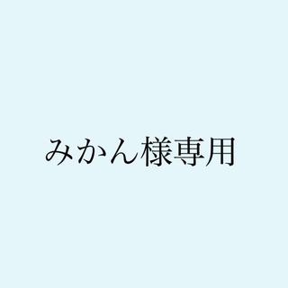 こうち公式写真①~⑨(アイドル)