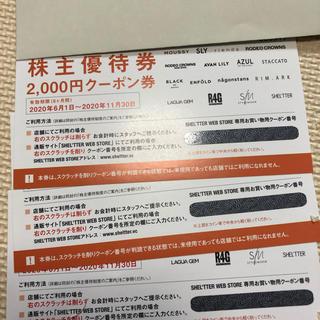 アズールバイマウジー(AZUL by moussy)のバロックジャパンリミテッド 株主優待 6000円分(ショッピング)
